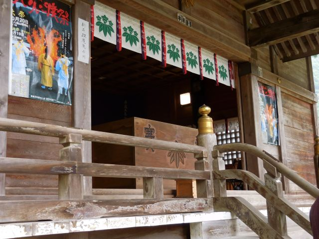 Shrine interior