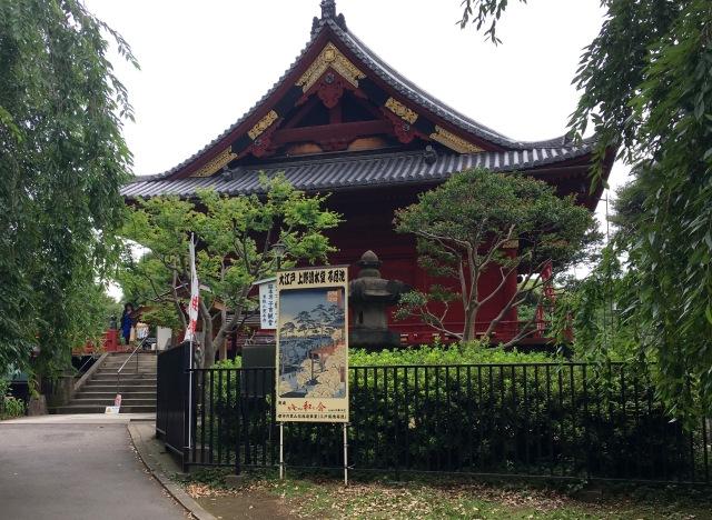 Ueno Kiyomizu Kannon Temple
