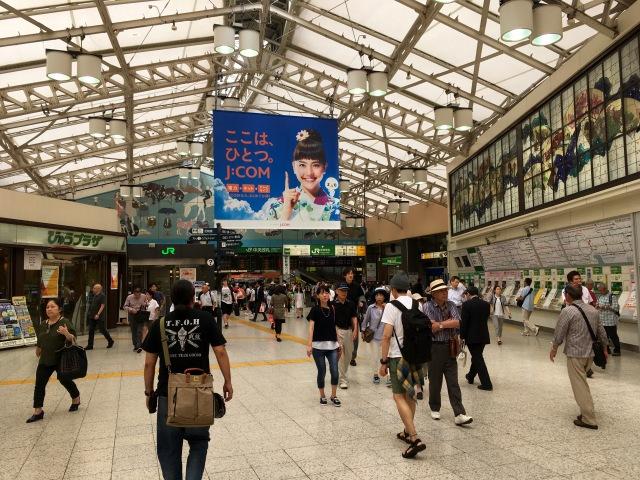 Ueno station interior