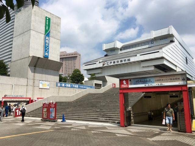Edo Tokyo exterior