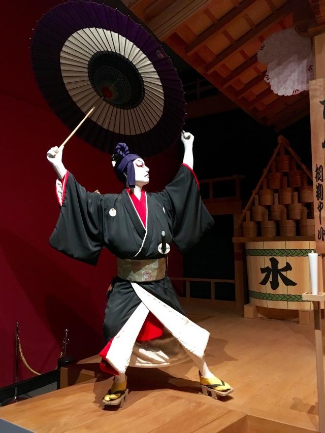 Edo Tokyo Kabuki