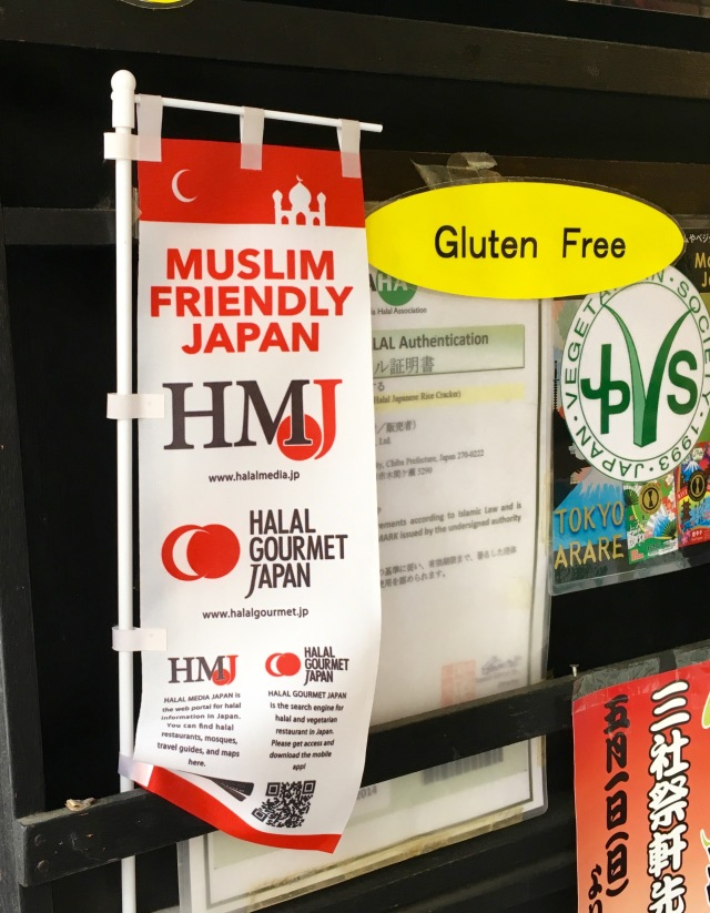Muslim friendly shopping