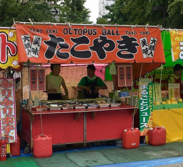 Octopus Ball