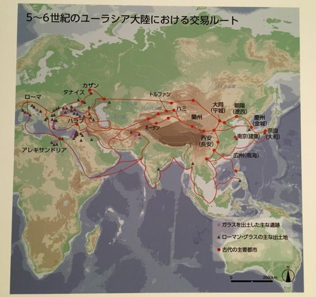 Silk route w:Japan